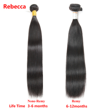 Rebecca brazilan прямые волосы Weave Связки 1 шт. для волос Salon человеческих Вьющиеся волосы очень низкий коэффициент длинные волосы pp 5%-10%