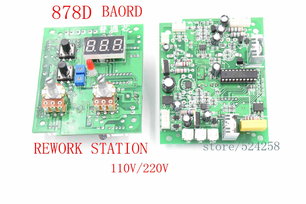 878D + 2 in 1 SMD Hot Air And Soldering Station 220V / 110V BGA Rework Station Circuit PCB Temperature Control Board