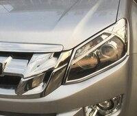 Higher star ABS chromes 2pcs car headlamp decoration trim,2pcs taillight decoration trim for Isuzu D Max DMAX