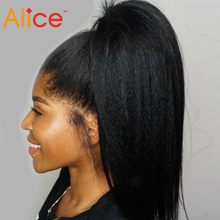 130 Density Light Yaki Human Hair Wigs Unprocessed Brazilian Virgin Hair Upart Straight Italian Yaki U Part Wig For Black Women
