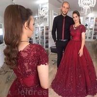 2017 New Burgundy Prom Dresses V Neck Lace Appliques Cap Sleeve A Line Long Arabic Evening