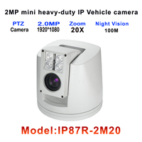 2MP HD IP BUS/CAR IR 100M 20X Optical Zoom mini heavy duty ptz camera for public security, border control and other field patrol