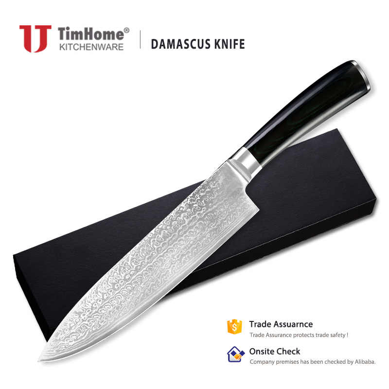 Damascus Steel C Knives for Kitchen Timhome with magnetic box