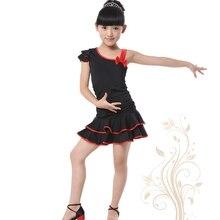 Latin dance skirt female dance clothes child dance leotard costume Latin dancewear red salsa fringe dance dress