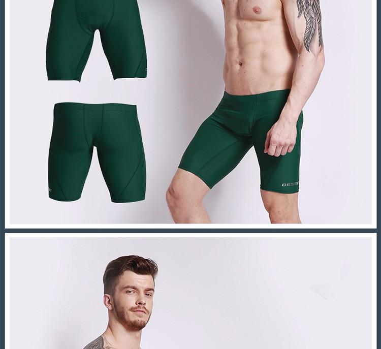 ea3b935007094 Desmiit Swimsuit Men Swim Trunks Low Waist Sexy Men Swimwear ...