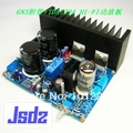 6N3 tube TDA7294 amplifier board kit