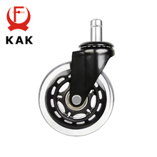 "5PCS KAK 3 ""Universalล้อเก้าอี้ล้อเปลี่ยน 60 กก.ล้อยางนุ่มปลอดภัยRollerเฟอร์นิเจอร์ฮาร์ดแวร์ล้อ"