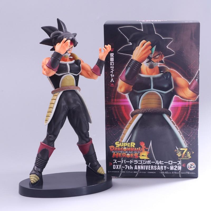 Super Dragon Ball Heroes DXF 7th Anniversary Figure Vol.2 Masked Saiyan Bardock