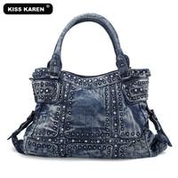 KISS KAREN Noble Black Rhinestone Woven Denim PU Handbags Vintage Women Shoulder Bags Retro Totes Women