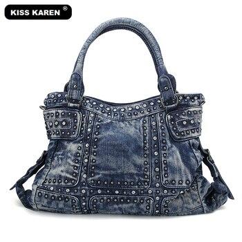 0374ad45647a Kiss Karen Винтаж модные женские туфли сумка деним для женщин Tote сумки  Diamond джинсы с заклепками для женщин's сумка повседневное Tote
