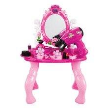 Fashion Childrens Dressing Tools Toys Girl Princess Table Toy Set Make Up