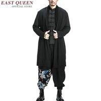 Традиционная китайская одежда для мужчин китайский традиционный мужская одежда кунг фу китайский мужской одежды KK1503