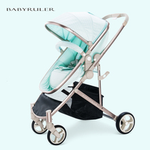 Babyruler baby stroller portable ultra-light folding child baby mini umbrella stroller