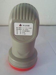 Image 5 - 3 قطعة الاستقطاب التعميم واحد LNB 10.75GHz أفضل إشارة الرقمية HD كو الفرقة مكاسب عالية منخفضة الضوضاء الأقمار الصناعية طبق LNB