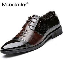 Monstcelerブランドメンズカジュアルシューズ英国スタイル尖ったビジネスシューズ韓国男性結婚式の靴M1976