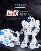 K4 Inteligent Deformation Warlord Programming Remote Control Robot Voice Singing And Dancing Children's Toys