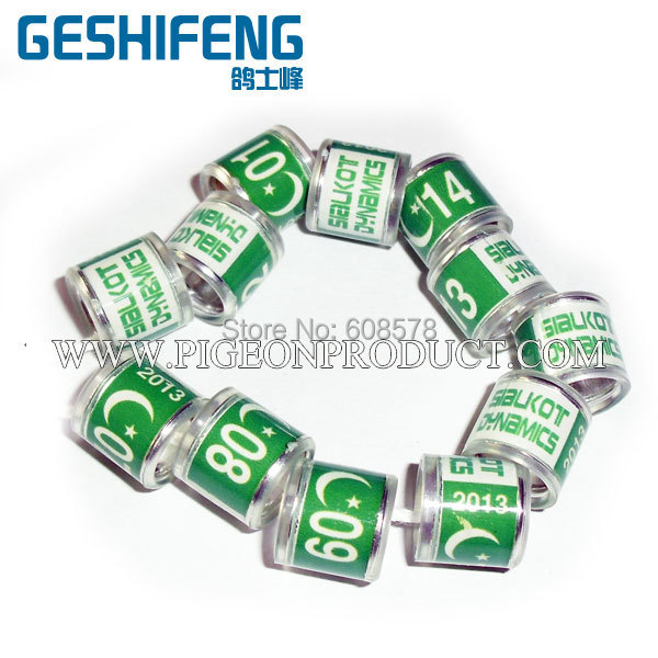 Free shipping Aluminium core pigeon ring for sale,ring pigeon,poulty foot bands