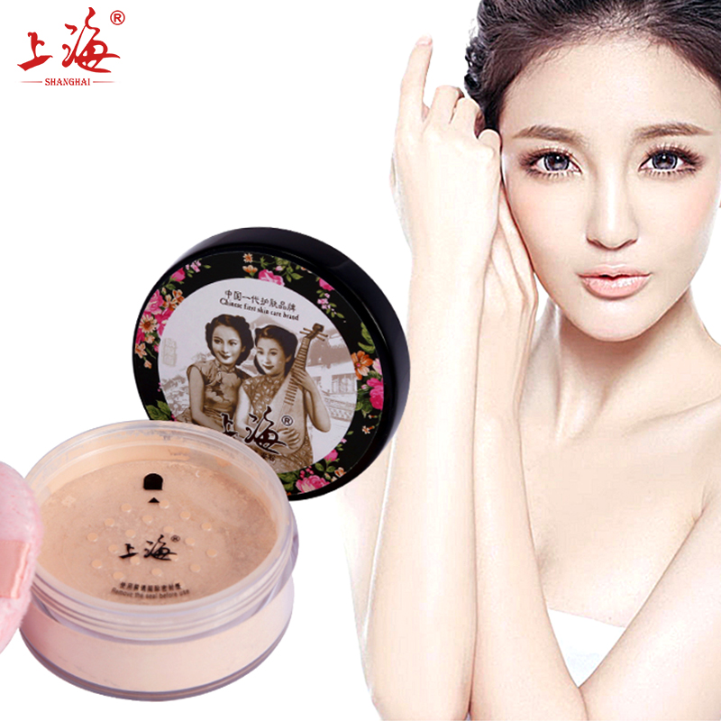 SHANGHAI BEAUTY Makeup peony Loose powder puff Concealer oil control bright skin calm Moisturizing lastinge foundation maquiagem