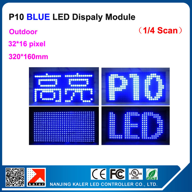 TEEHO Outdoor Single Blue Color P10 DIP High Brightness LED Display Module 320*160mm Images,Picture P10 LED Screen Module