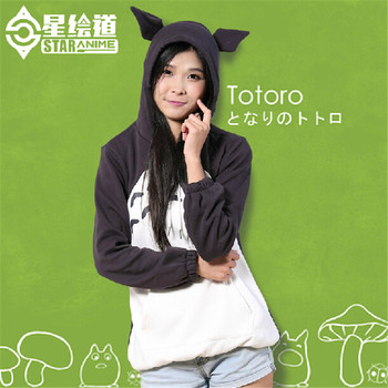Tonari no Totoro COS Hoody Costumes Women's Hoodie Fleece