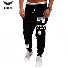 Mens Joggers 2017 Brand Male Trousers Men Pants Casual Solid Alphanumeric printing Pants Men's  Sweatpants Jogger Large SizeXXXL