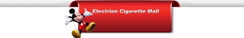electrion cigarette mall