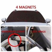 Автомобильный Магнитный чехол на лобовое стекло, снежный зонт, защита от заморозки, защитный чехол на лобовое стекло, автомобильные Внешние аксессуары, автозапчасти
