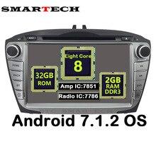 Octa Core 2Din Android 7.1.2 For Hyundai IX35 Tucson Car Video Radio Player Car Head Unit Car Radio GPS Navigation Wifi 2G RAM