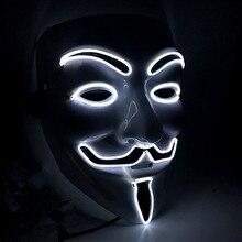 Хэллоуин v для вендетты Led светящаяся маска Ужас гримаса EL Wire Рождество Carnaval вечерние Клубные бар DJ светящаяся полная маска для лица