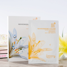 Facial Mask deep moisturizing hydrating silk mask quickly professional skin care products hyaluronic Acid liquid added SU8