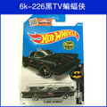 2016 Hot Wheels 226 Batman Car Metal Diecast Cars Collection Kids Toys Vehicle For Children Juguetes