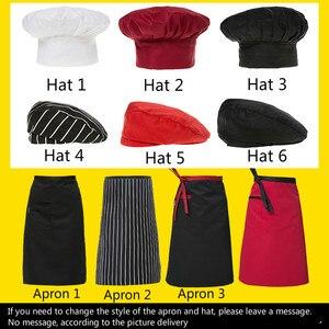 Image 5 - Унисекс, униформа шеф повара, пищевая куртка с длинным/коротким рукавом