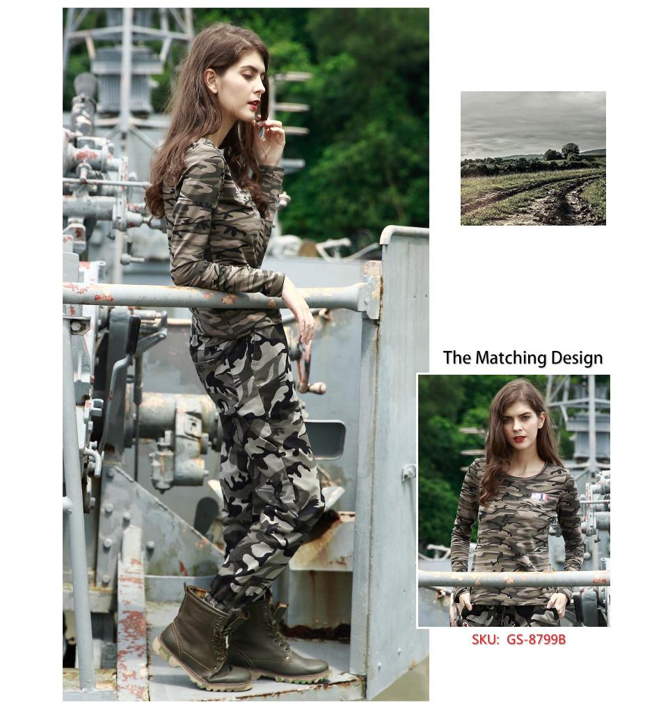 United Army Mushi 新秋パンツ女性 18