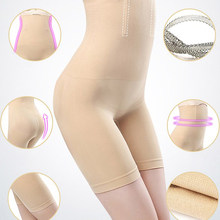 cc9460597 Seamless Women Shapers High Waist Slimming Tummy Control Knickers Pants  Pantie Briefs Magic Body Shapewear Lady Corset Underwear
