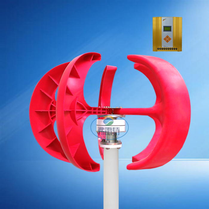 China cheap wind turbine 200W Vertical Axis Wind Turbine with wind solar 12v 24v AUTO MPPT controller new 600w wind controller regulator water proof 12v 24v auto for wind turbine wind solar streetlight battery charging