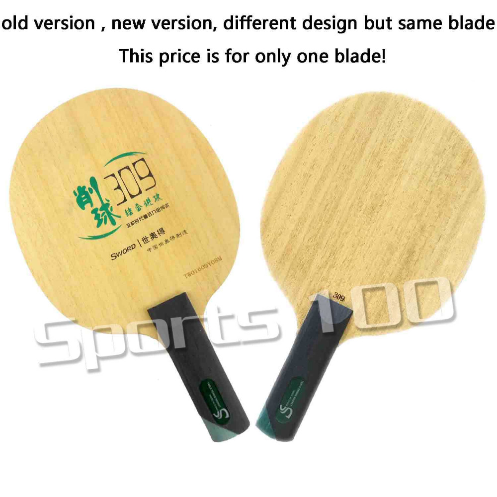 Sword 309 Chop Type Long Shakehand ST table tennis pingpong blade galaxy yinhe emery paper racket ep 150 sandpaper table tennis paddle long shakehand st
