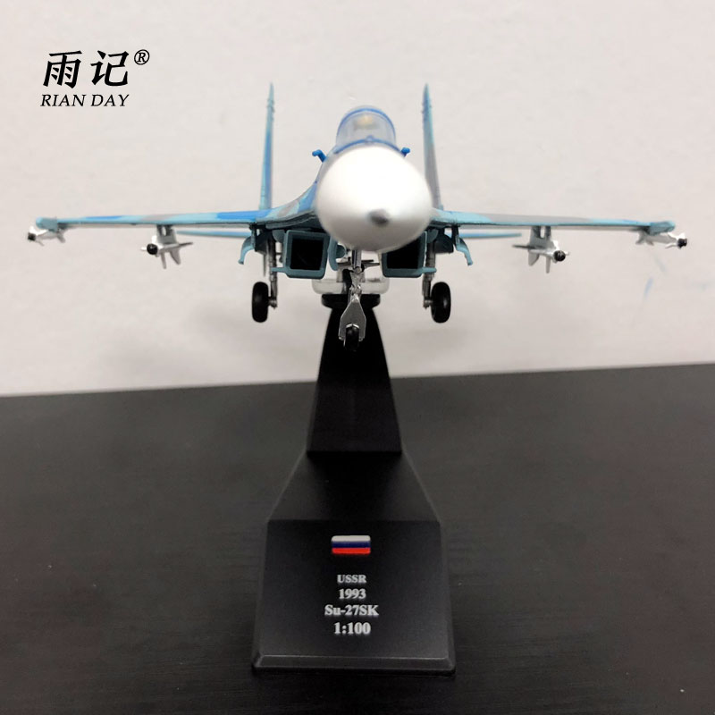3pcs/lot Wholesale AMER 1/100 Scale Military Russia Sukhoi Su-27 Flanker Fighter Diecast Metal Plane Model Toy