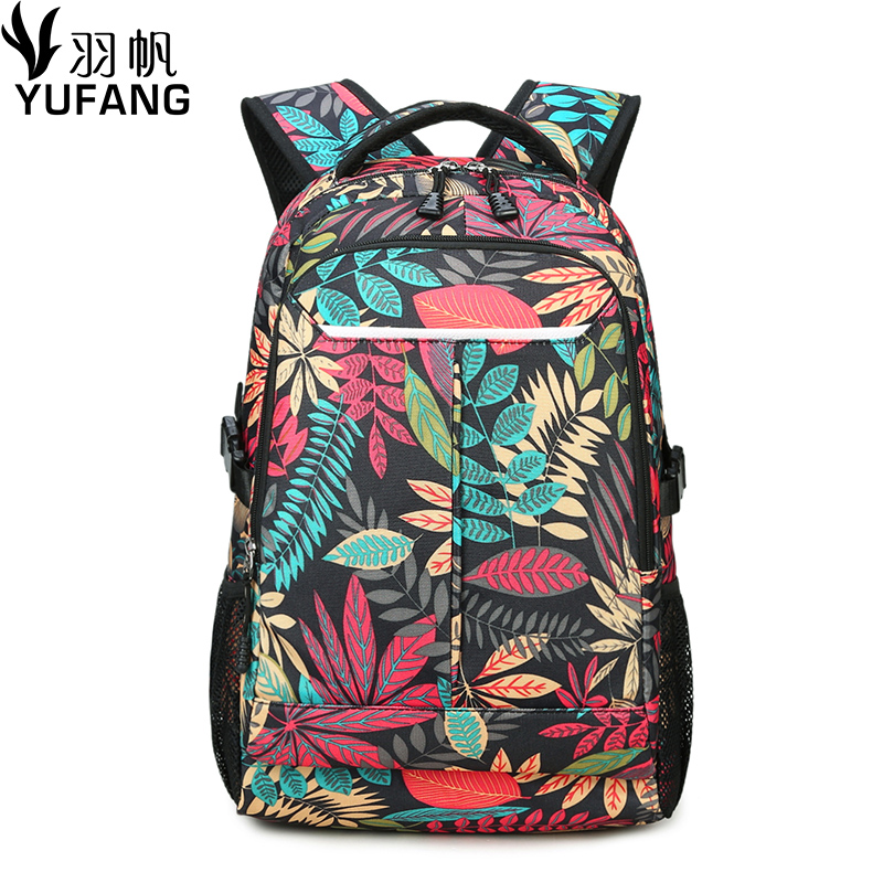 Most Fashion Printing backpack high school students and University School bag 14 Laptop bag casual men's travel bags dieting practices among ahfad university for women students