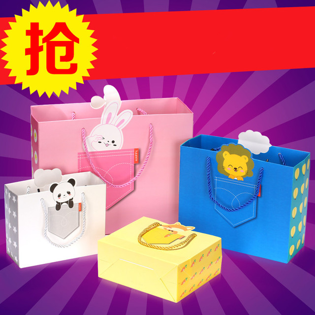High Grade Paper Bag Gift Cute Cartoon Childrens Birthday Bags