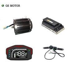 Qsmotor 138 72 v 100kph 3kw 미드 드라이브 모터 3000w 모터 컨트롤러 스프로킷 타입의 파워 트레인 키트