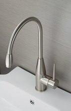 Ванная комната и Кухня раковина бассейна смесителя кран Никель отделка JN92289