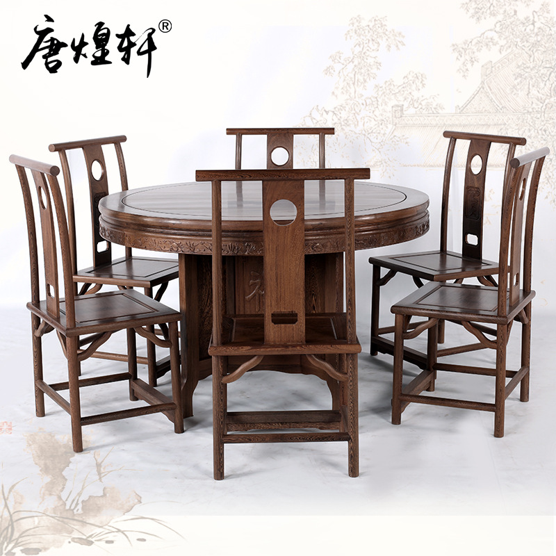 Factory Direct Solid Wood Dining Table Dining Chair Combination Hotel Chinese Dining Table Is A Table And Six Chairs Round Table
