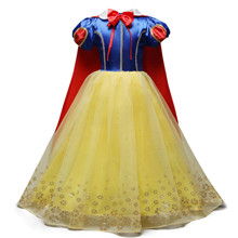 Cinderella-Girls-Elsa-Dress-Children-Halloween-Cosplay-Clothing-Kids-Birthday-Party-Princess-Dresses-For-Girls-Cloak.jpg_640x640