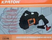 Компрессор автомобиля Кратон AC-300-10/70 300 Вт 10 бар 70 л/мин