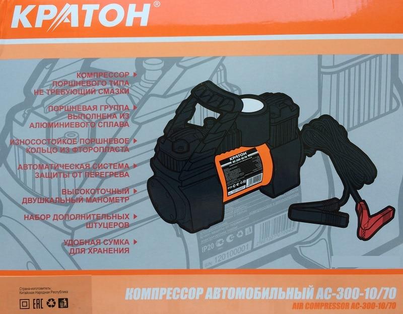 Compressor car Kraton AC-300-10 / 70 300 W 10 bar 70 l / min compressor car kraton ac 160 10 35l 160 w 10 bar 35 l min