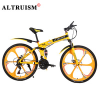 Altruism X9 Mountain Bike Downhill 26inch Steel 21 Speed Bicycles Dual Disc Brakes Variable Speed Road