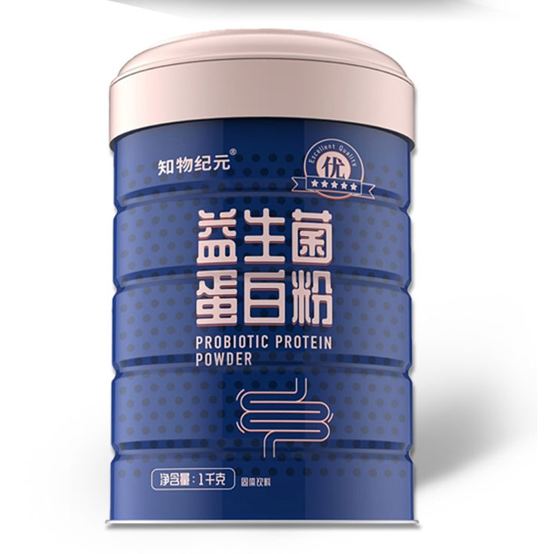 Nutritional supplement of Leonurus protein probioticos powder festival glitter body and face stimulating appetite gaining weight image