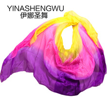 Belly Dance Props Women Silk Veils Veil For Girls yellow+rose+purple