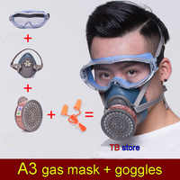 SJL Gas mask + goggles High definition Anti-fog goggles Silica gel protective mask against Various Toxic gas chemical gas mask
