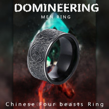 купить KLDY gothic men ring dragon Stainless Steel black ring viking Northern Europe Thor bague homme punk steel Jewelry gift wholesale дешево